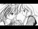 【再うp】 東方手描2 [妖桜の散る頃に] 【再エンコ】