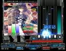 東方BMS☆11通しプレイ PART5