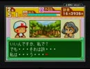 【パワポケ4】ゲーマーが本気で甲子園目指す part2【実況】