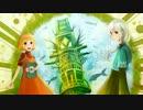 【GUMI WHISPER】リコリスの塔【オリジナル】