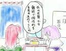 美鈴とレティの@@@