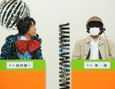 ネット版 仮面ライダーディケイド  File10:実録! ディケイドの仮面をあばけ!!