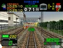 【TAS】電車でGO!京浜東北線 品川~蒲田 定着・0cm停車