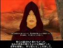 Oblivion プレイ動画 テクテク冒険記 part160