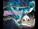 迷宮バタフライ / Blue Moon( 2番迄 )- ほしな歌唄( 水樹奈々 )