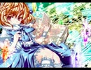 HEXA SPELL【原曲:the Grimoire of Alice】