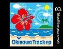 【LPRL-0014】 miquni / Okinawa Track 【cross fade demo】