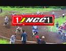 【エンデューロ】2012 JNCC R4 ガレクラCompAA【ジョニエルG ...