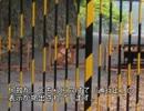 キングオブ酷道 国道418号線を走ってみた2012年初夏 vol.2-01