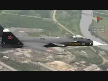 世界の戦闘機たち 「約束の空へ ~私のいた場所~」