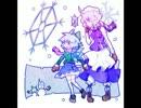 春夏秋冬~tou!~【原曲:クリスタライズシルバー】 thumbnail