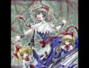 少女人形【原曲:人形裁判・ブクレシュティの人形師】 thumbnail