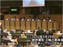 【拉致問題アワー】欧州議会・拉致問題と対北外交に見る温度差[桜H24/6/13]