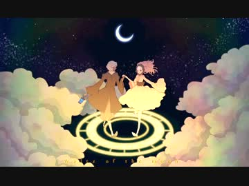 【Nico Kara】 Moon's Waltz - arange ver. - 【Akogi】