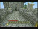 【ゆっくり実況】Minecraft  ダラダラ開拓がしていきたい Part.4【XBLA】