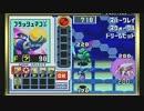 バトルネットワーク>>  ロックマンエグゼ3 を実況プレイ part37