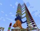 【Minecraft】エレベーター配布用