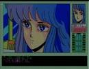 【PC-8801SR以降】天使たちの午後Ⅱ~美奈子~(JUST Sound対応版)その2