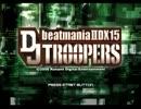 beatmania IIDX DP 家庭用新曲集 (CS DJ TROOPERS) 1/3