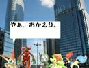 デオちゃんの雑談71(下級フラグ建築士)