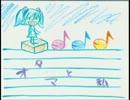 【初音ミク】オタマと私【オリジナル曲】 thumbnail