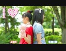 【SHIN&ZIN】 I ♥踊ってみた【デート服!!】