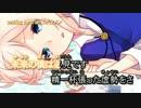 【ニコカラ】weakling hero_on【IA】[ゴボ