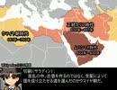 Fate/stay nightで学ぶ世界の戦史17 サ
