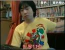 【2012/6/16 17:00】ピョコ生#038 オレ的JINと一緒に銀座のクラブ行った