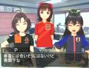 アイドルがサッカーのユニフォームについて話し合うようです。