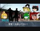【ゆっくりTRPG】超人高校生+おまけのやりたい放題クトゥルフ 2話 thumbnail