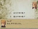 【ゆっくり】 呆れるほどハッピーなFFT Ch1 第1話 妄想姫  【FFT】