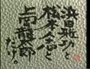 浜田雅功と松本人志と上岡龍太郎だけ。