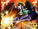 WARNING!【原曲:霊知の太陽信仰 ~Nuclear Fusion】 thumbnail