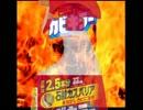 【ターミネーター2】カービキーラー2テーマ【テーマ】