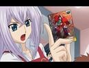 カードファイト!! ヴァンガード【英語版】RIDE25「記憶の先に」