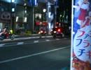 12月24日 新宿二丁目 (テスト投稿)