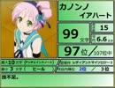 テイルズオブ術技合計文字数ランキング2012【51位~107位】