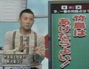 無装蜂起【BUSO-HOUKI】-プロ市民スーパースター