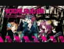 VOCALOUD 00 クロスフェード PV