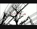 【ニコカラ】 妄想進化論 【On Vocal】