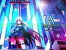 IA THE WORLD ~光~ クロスフェード