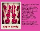 【ニコニコ動画】【道具】粘土でお菓子【材料】を解析してみた