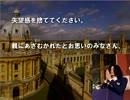 Michael Jackson オックスフォード大学での講演 (和訳) part4/4