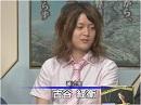 【古谷経衡】韓流、テレビ、ステマしたw[桜H24/6/21]