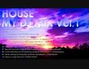 [DJ] MY DJ MIX Vol.1_HOUSE
