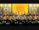 『GO MY WAY!!』 LIVE in 武道館 765PRO ALLSTARS  7thライブ直前予習動画