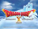 「ドラゴンクエストX 目覚めし五つの種族 オンライン」ゲーム紹介映像