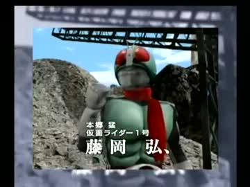 仮面ライダー 正義の系譜 OP - ニコニコ動画