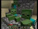 【Minecraft】もう俺、村人でいいや【実況】 28泊目